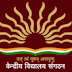 Kendriya Vidyalaya CRPF Gandhinagar Walk in Interview for Various Posts 2015