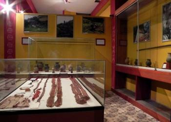 Museo Departamental de San Martín