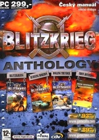 Blitzkrieg Anthology PC Game