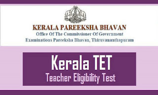 Kerala TET (KTET) Model Question Paper
