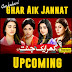 Ghar Aik jannat upcoming drama on Geo Kahani (Story/Cast/Video)
