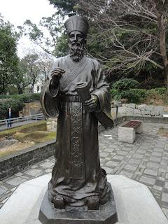 Estatua conmemorativa del 400 aniversario de la muerte de Matteo Ricci en Macao