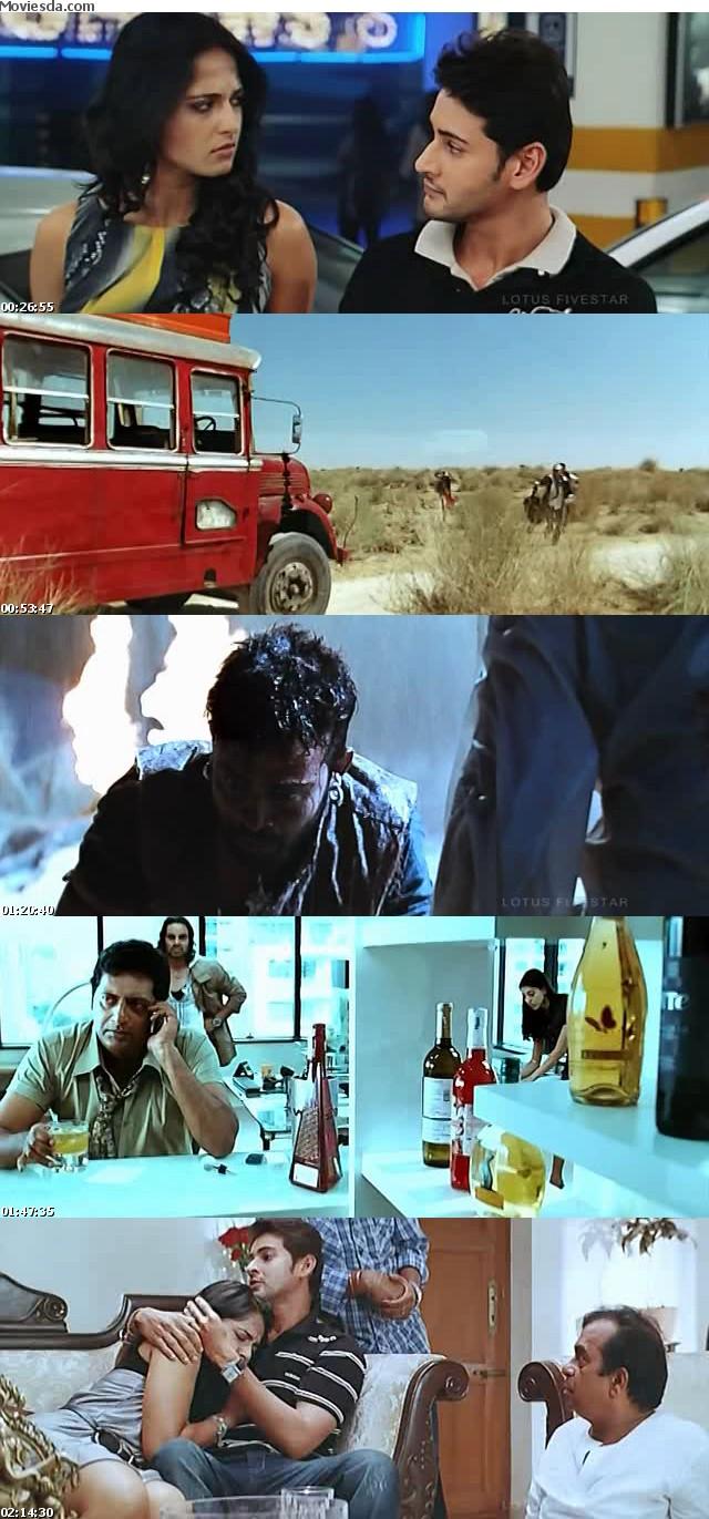 Bhadra 2011 Tamil Movie