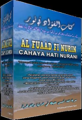 AL Fuaad Fi Nurin