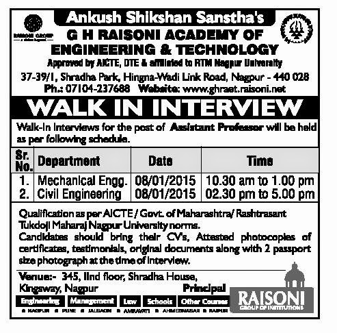Assistant Professor Recruitment in G H Raisoni College,Nagpur 2015