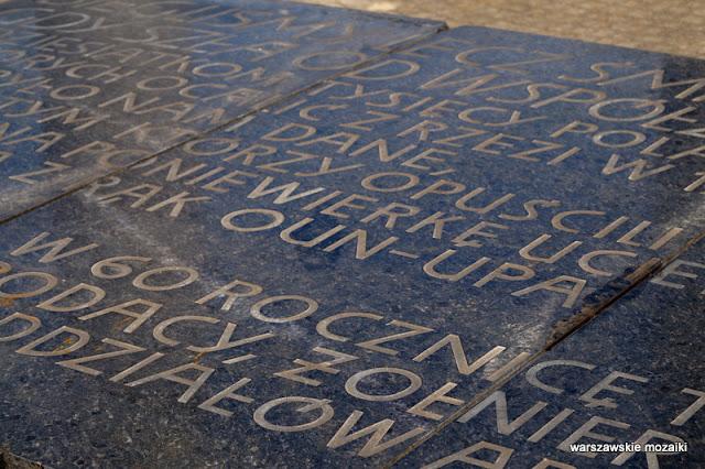 Warszawa Żoliborz pomnik 27 Wołyńskiej Dywizji AK park Kaskada Kazimierz Danilewicz