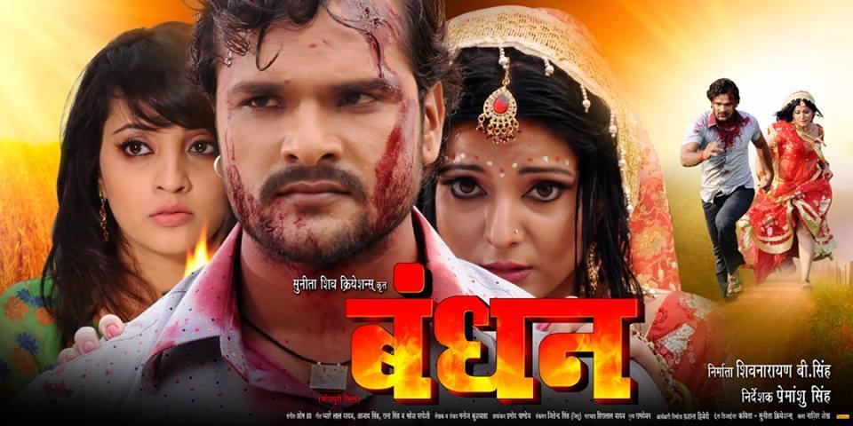 First look Poster Of Bhojpuri Movie A Raja Line Par Aaja Feat Actor, actress Rani chatterjee, neha Shree Latest movie wallpaper, Photos