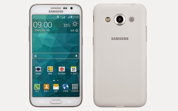 Samsung Galaxy Grand Max, Android KitKat 13 MP camera