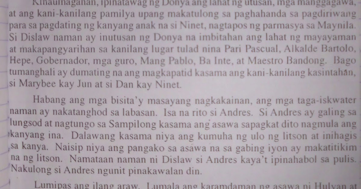 may buhay sa looban buod Lamay sa patay in english.
