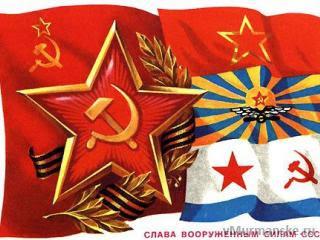 """""""Así nació el Ejército Rojo, hace 95 años"""" - texto publicado en el blog """"Cultura bolchevique"""" en febrero de 2013 - en los mensajes otro artículo sobre el mismo asunto Imgfull1"""