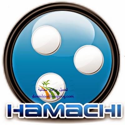 تحميل برنامج Hamachi 2.2.0.232 لمراقبة الشبكات