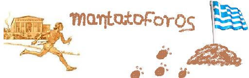 mantatoforos.blogspot.com
