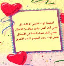 رسائل حب وغرام 2013  | اجمل كلام الحب | كلام عن الحب | كلام عشاق
