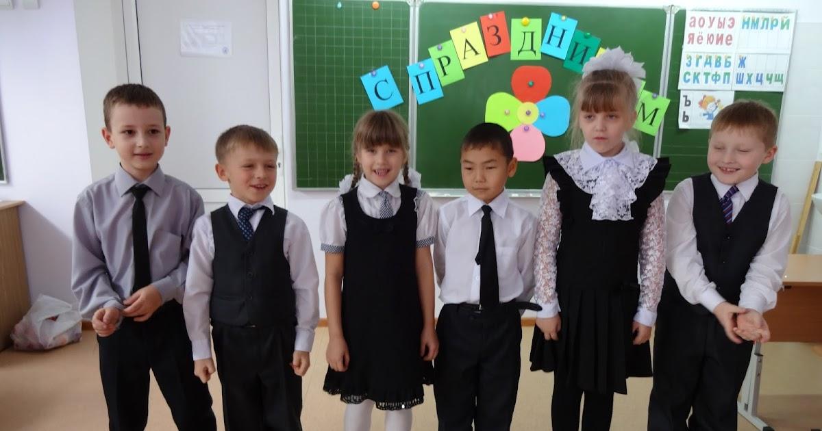 ПОРТФОЛИО - Сайт prosckolniy!