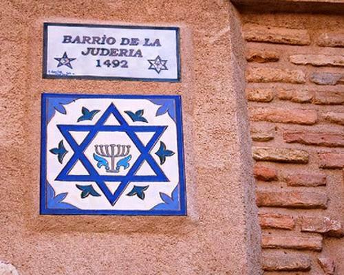 Ruta Pixelia: La Cultura Judía en España. Calles y ...