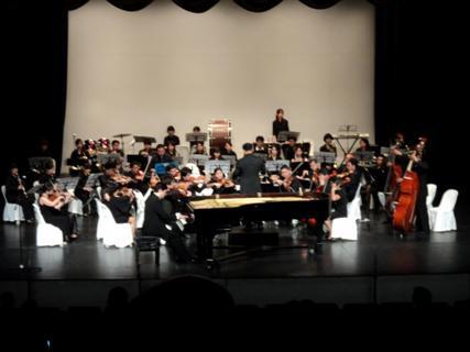 Cebu Philharmonic Orchestra