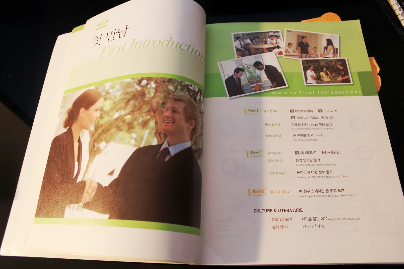 ewha korean 1 1 english version pdf