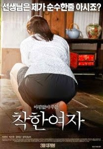 Good Girl 2014 [No Subs]