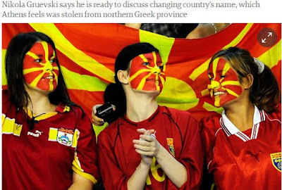 http://www.theguardian.com/world/2015/dec/16/macedonia-open-to-changing-its-name-to-end-24-year-dispute-with-greece