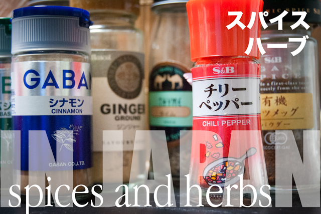 spices, herbs, Japan, Japanese