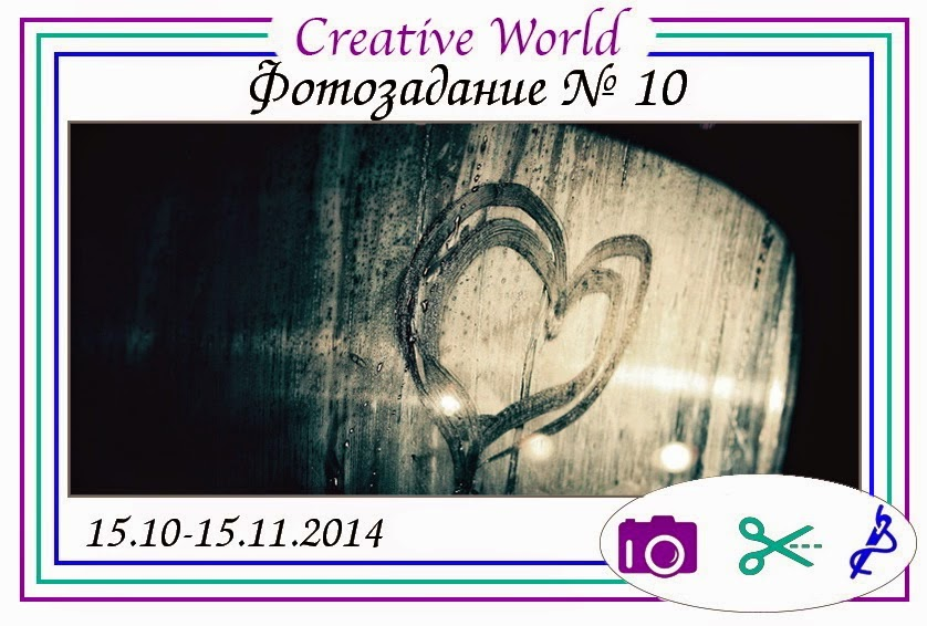 http://creative-world-scrappers.blogspot.it/2014/10/10.html?showComment=1413709881714#c1372795518236043499