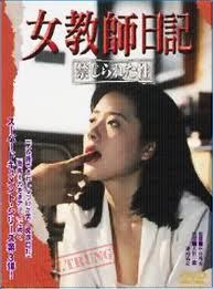 Phim Sex Cô Giáo Thảo Full Làm Tình Với Học Sinh, Phim Ma, Phim Hài, Phim Hay, Phim Hoạt Hình, Phim, Xem Phim Online
