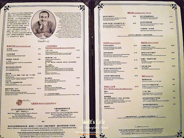 Paradise Cafe Menu Prices