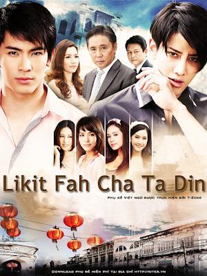 Likit Fah Cha Ta Din|| ลิขิตฟ้าชะตาดิน