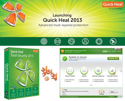 QuickHeal 2013 Quick Heal Total Security 2013 14.00 Download Last Update