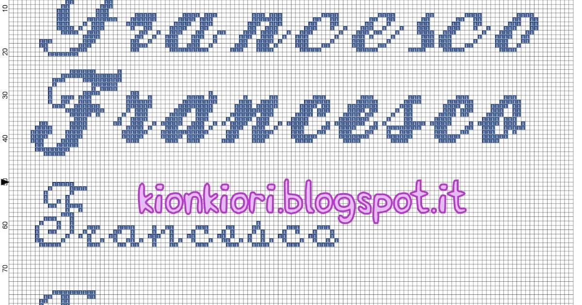 Kionkiori punto croce francesco e rebecca for Nomi in corsivo gallery