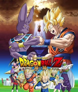 Dragon Ball Z: La Batalla de los Dioses (Kami to Kami) Latino