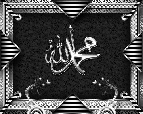 [Resim: islamiresim-tasarim2014-5131635-V9.png]
