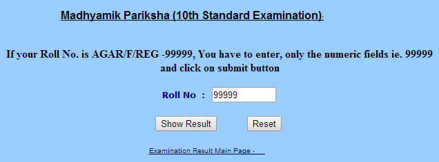 Tripura Board 10th results 2015