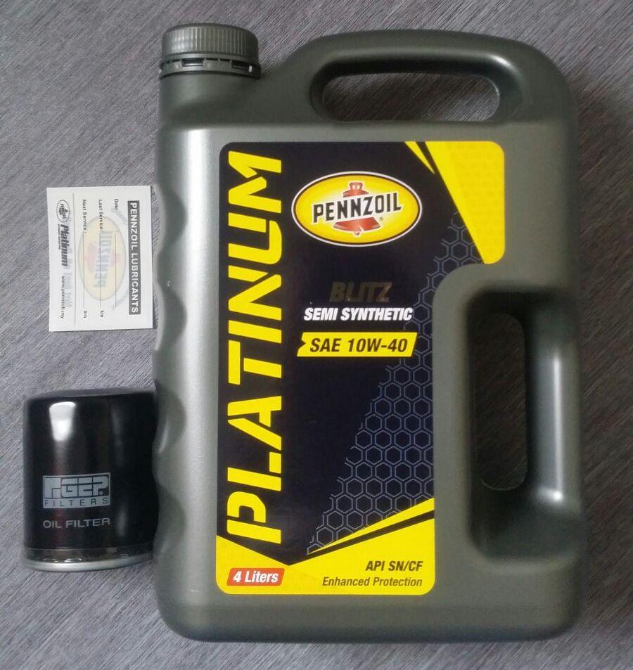 Best engine oil pennzoil passenger car engine oil for Which motor oil for my car