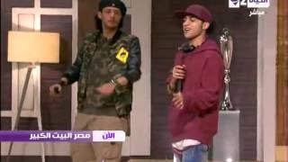 فيفتى والسادات ورامى غيط وعمرو حاحا - مصر البيت الكبير 2014
