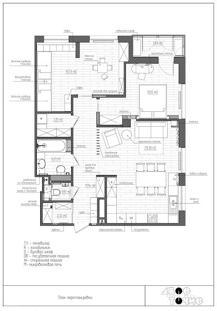 ЖК Видпочинок Перепланировка квартиры