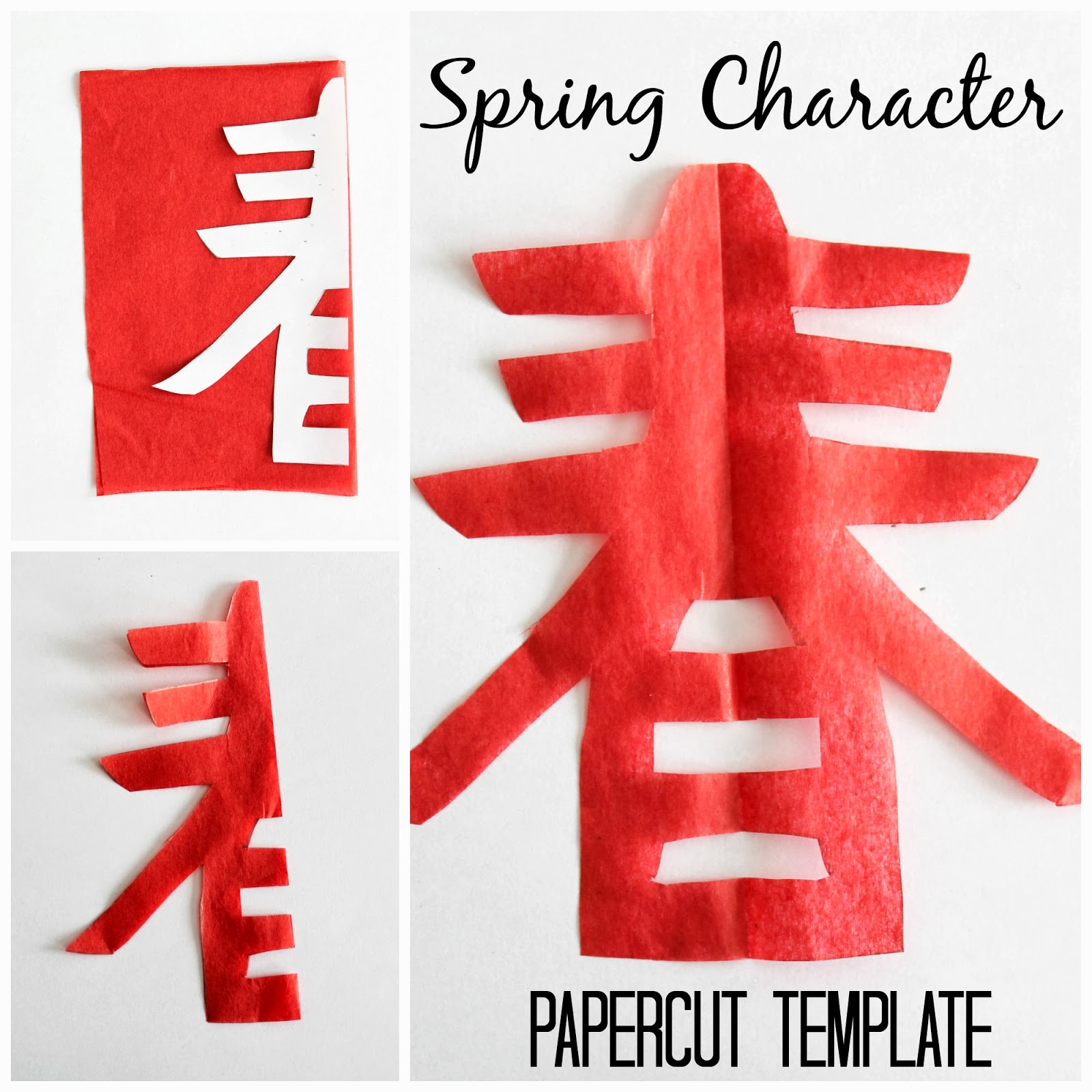 marie39s pastiche chinese paper cutting with tutorial With chinese new year paper cutting template