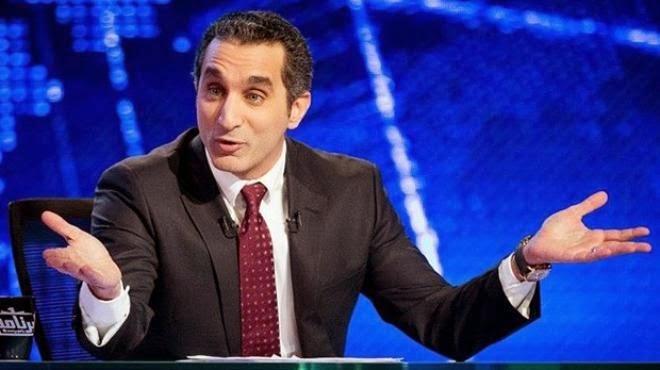 برنامج البرنامج مع باسم يوسف اخر حلقة امس