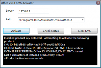 office 2013 patch activator rar