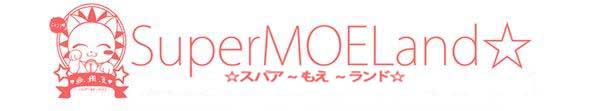 SuperMOELand★