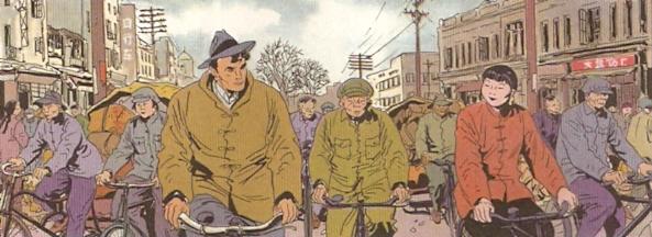 Cuando China iba en bici