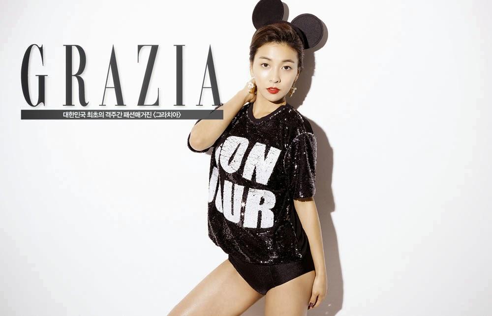 Luna - Grazia Magazine December Issue 2014