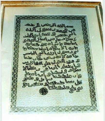 maulidur-rasul-maulidurasul-nabi-muhammad