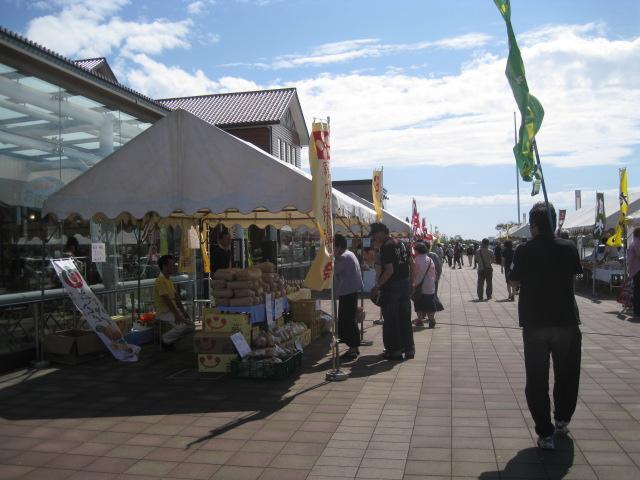 「ぐるっと山口特産市 阿知須」の画像検索結果