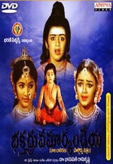 Bhakta-Dhruva-Markandeya full length telugu devotional telugu kids movie