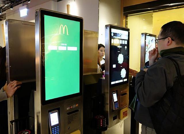 McDonald's Next kiosk | The Fittest Blogger