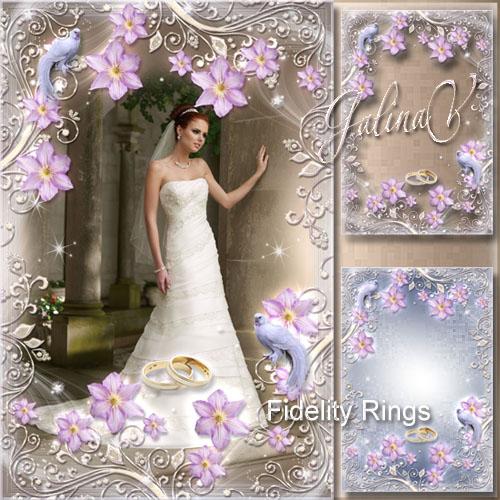 Marcos para fotos de boda para Photoshop | Cute e Girly