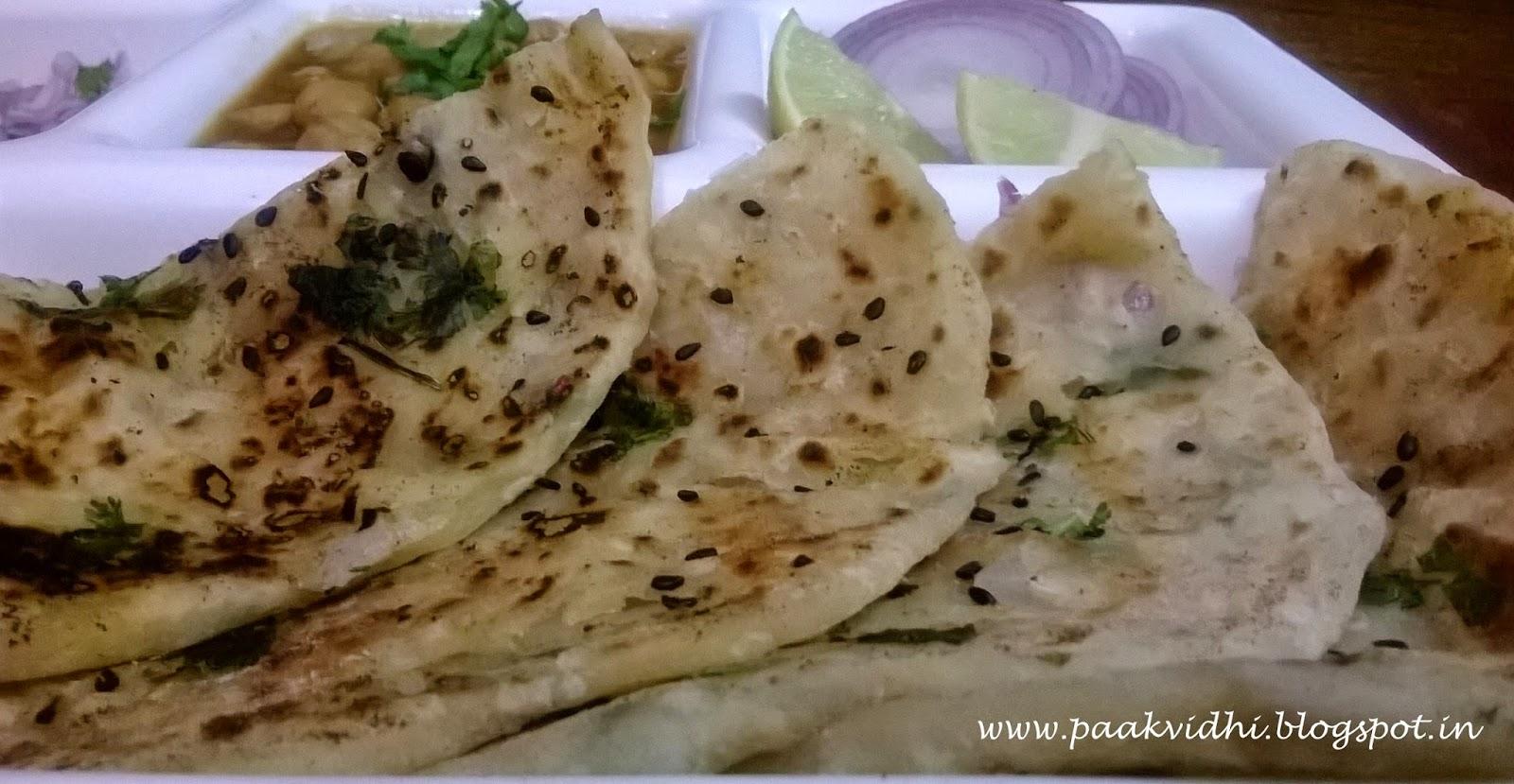 http://paakvidhi.blogspot.in/2014/05/onion-kulcha.html