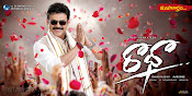 Venkatesh Radha Movie Wallpapers Posters-thumbnail-1