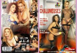 Les Chalumeuses aka Art Lovers (1993)